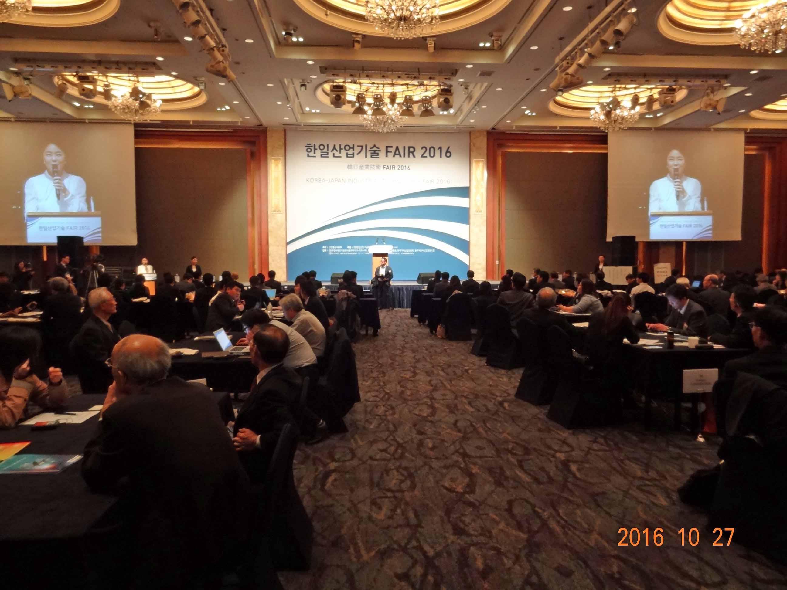 日韓産業技術フェア2016開会式