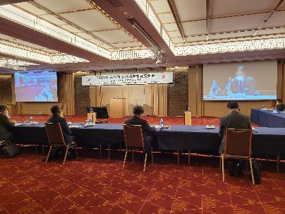 第21回日韓新産業貿易会議の様子